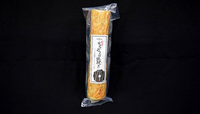 セイゴ練製品(野焼き)