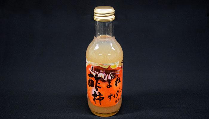 酢まね 柿サイダー瓶